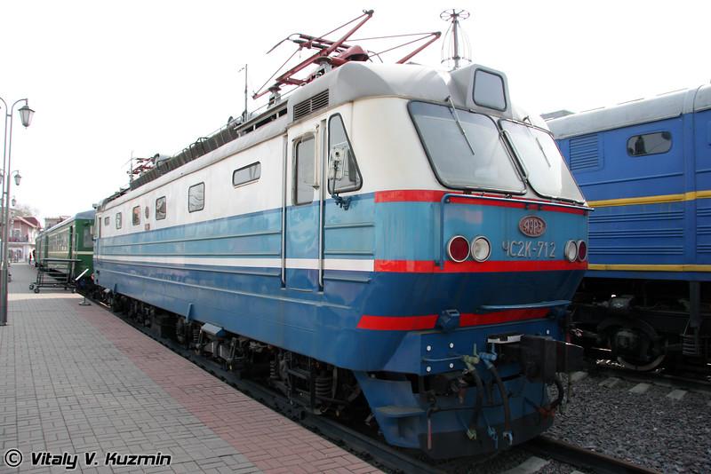 Электровоз ЧС2К-712 построен в 1969г. в Чехословакии (Electric Ch2K-712 was built in 1969 in Czechoslovakia)