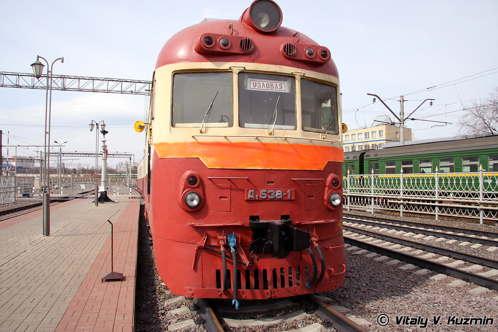 Дизель-поезд Д1-538 построен в 1973г. в Венгрии (Diesel-train D1-538 was built in 1973 in Hungary)