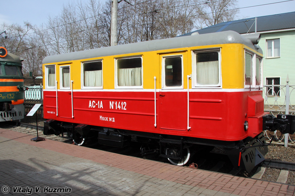 Автодрезина служебная АС-1А (Service motor trolley AS-1A)
