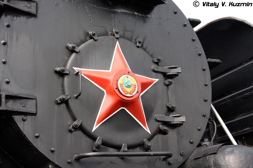 Паровоз П36-0001 построен в 1950г. на Коломенском заводе (P36-0001 was built in 1950 by Kolomna locomotive-building plant)