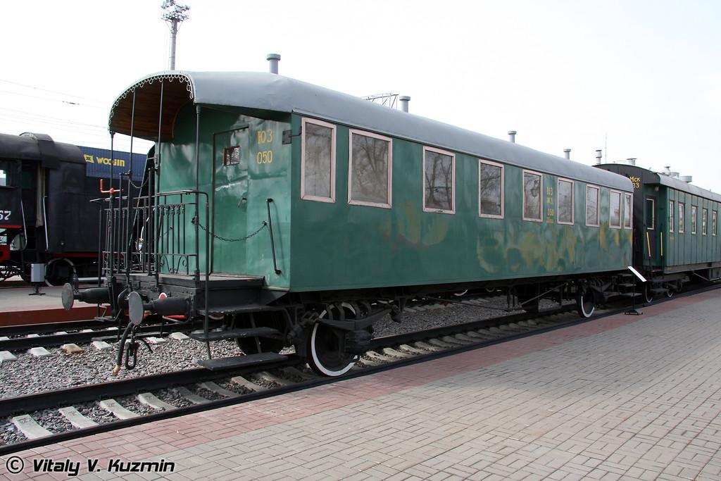 Пассажирский двухосный вагон с открытыми тамбурами 1920 г. Венгрия (Sleeping car)