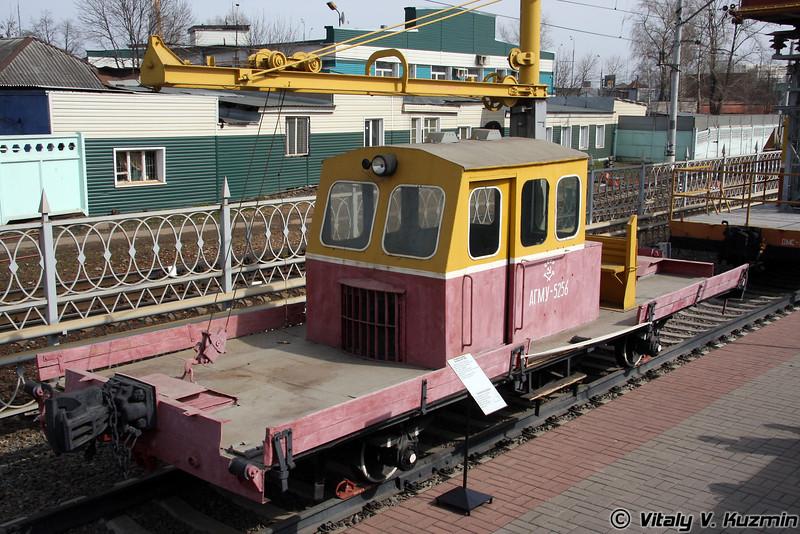 Автодрезина грузовая монтажная АГМу-5256 (Cargo motor trolley cargo AGMu-5256)
