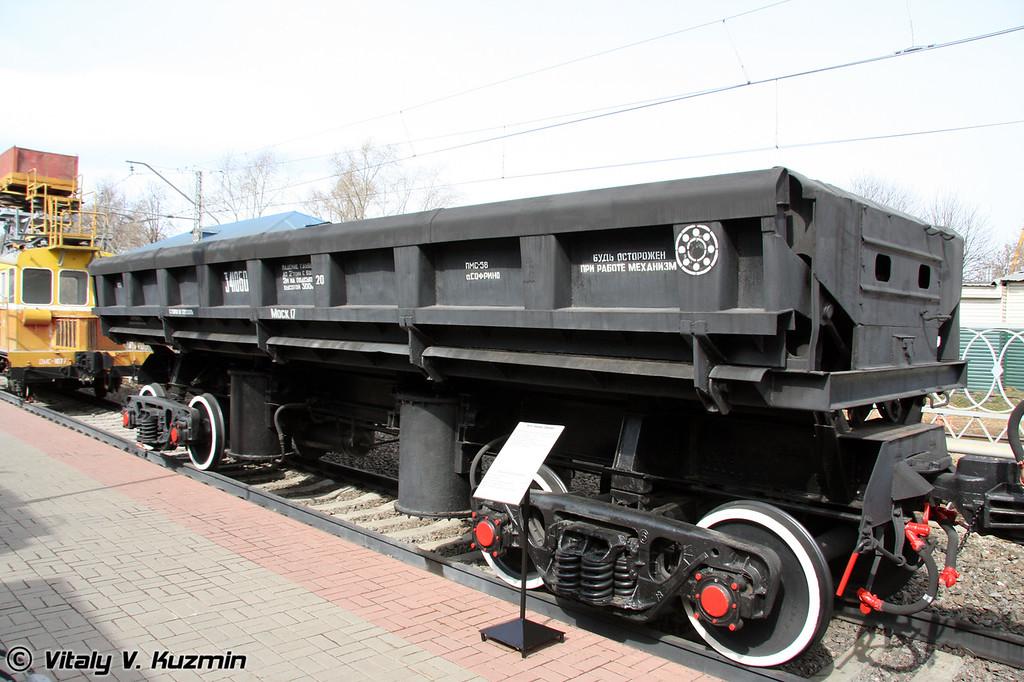 Вагон самосвал Думпкар 1973 г. (Dump van)