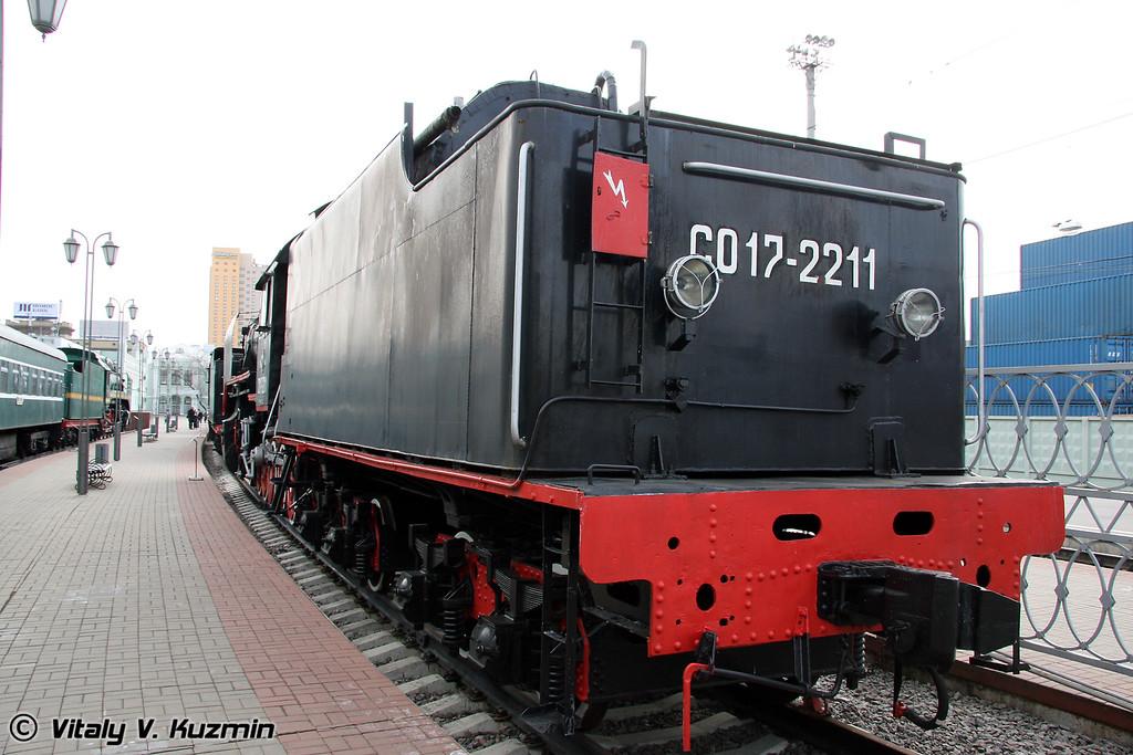 Паровоз СО17-2211 построен в 1947г. на Ворошиловградском тепловозостроительном заводе (SO17-2211 was built in 1947 by Voroshilovgrad locomotive-building plant)