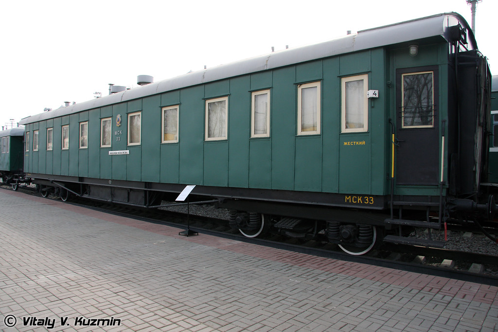 Пассажирский четырехосный вагон 1931 г. (Sleeping car)