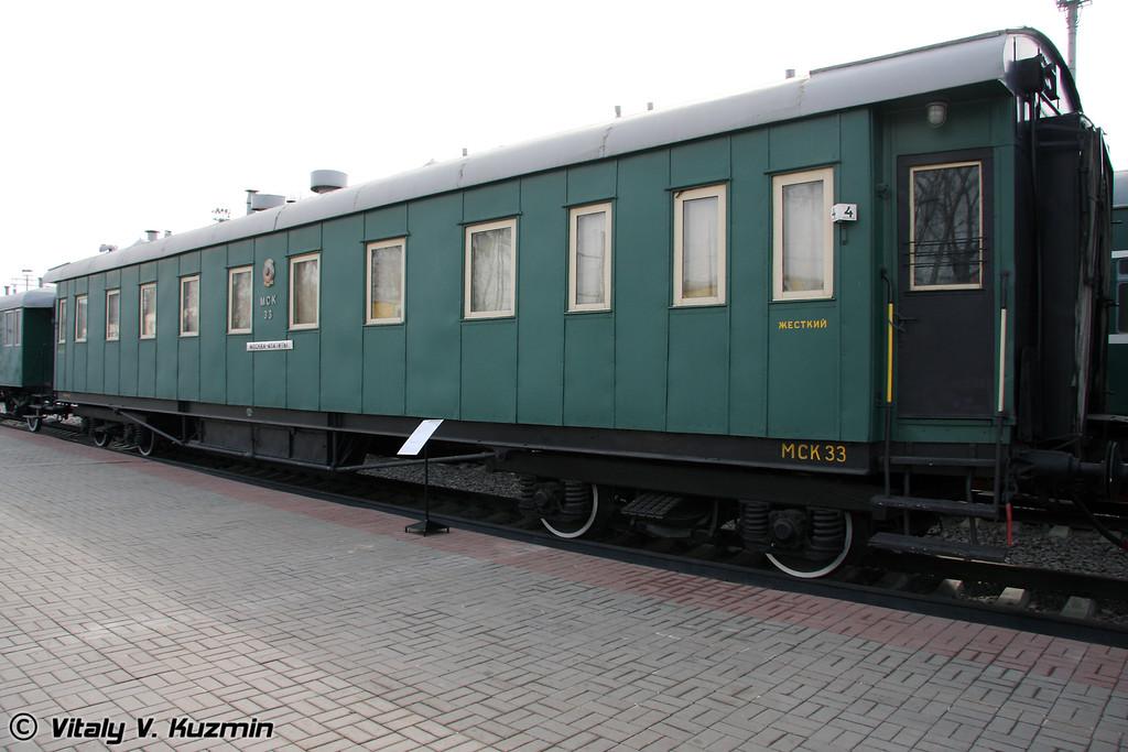 Пассажирский четырехосный вагон 1931 г. (Sleeping car)