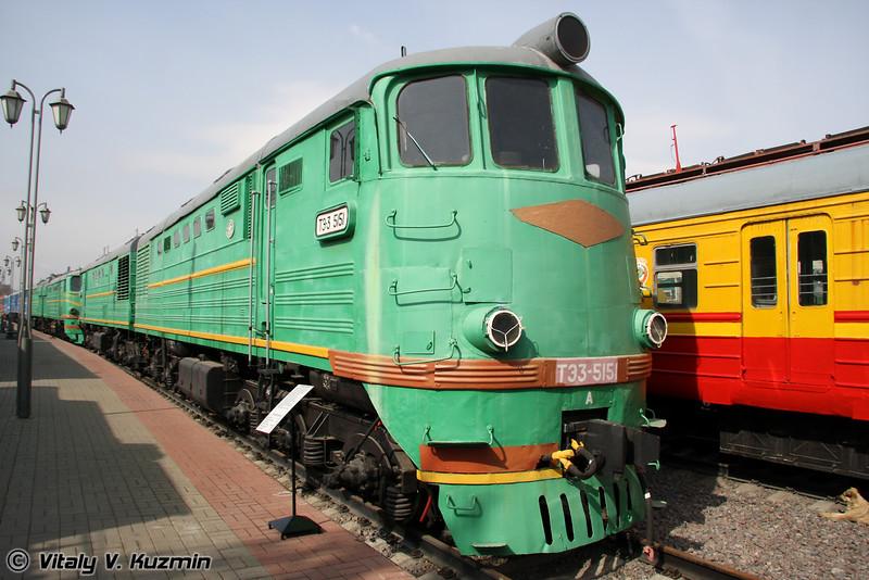 Тепловоз ТЭ3-5151 построен в 1964г. на Ворошиловградском тепловозостроительном заводе (Diesel TE3-5151 was built in 1964 by Voroshilovgrad locomotive-building plant)