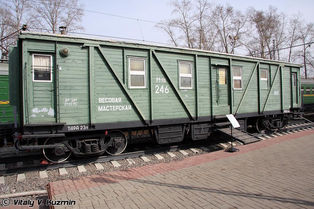 Вагон-весовая мастерская №246 1950 г. (Weigh station van)