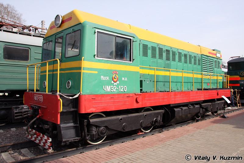 Тепловоз ЧМЭ2-120 построен в 1961г. в Чехословакии (Diesel ChME2-120 was built in 1961 in Czechoslovakia)