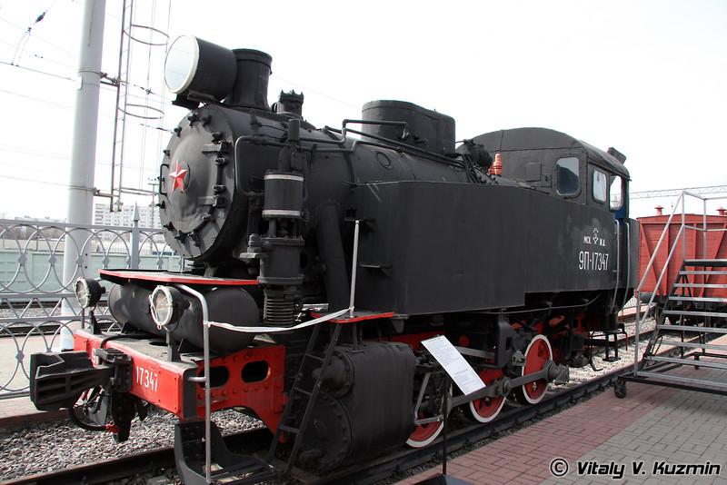 Паровоз 9П-17347 построен в 1953г. на Муромском заводе (9P-17347 was built in 1953 by Murom plant)