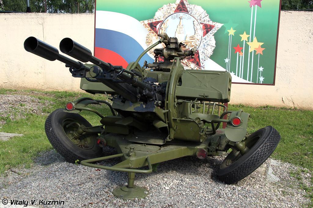 ЗУ-23-2 (ZU-23-2)