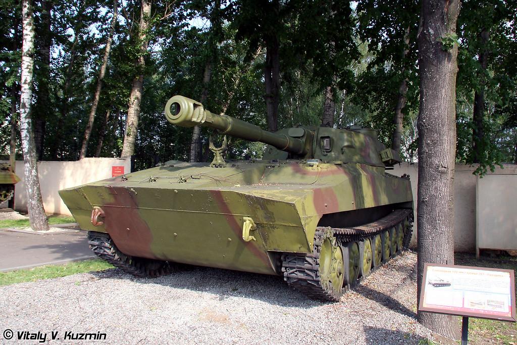Самоходная 122 мм гаубица 2С1 Гвоздика (122 mm self-propelled howitzer 2S1 Gvozdika)