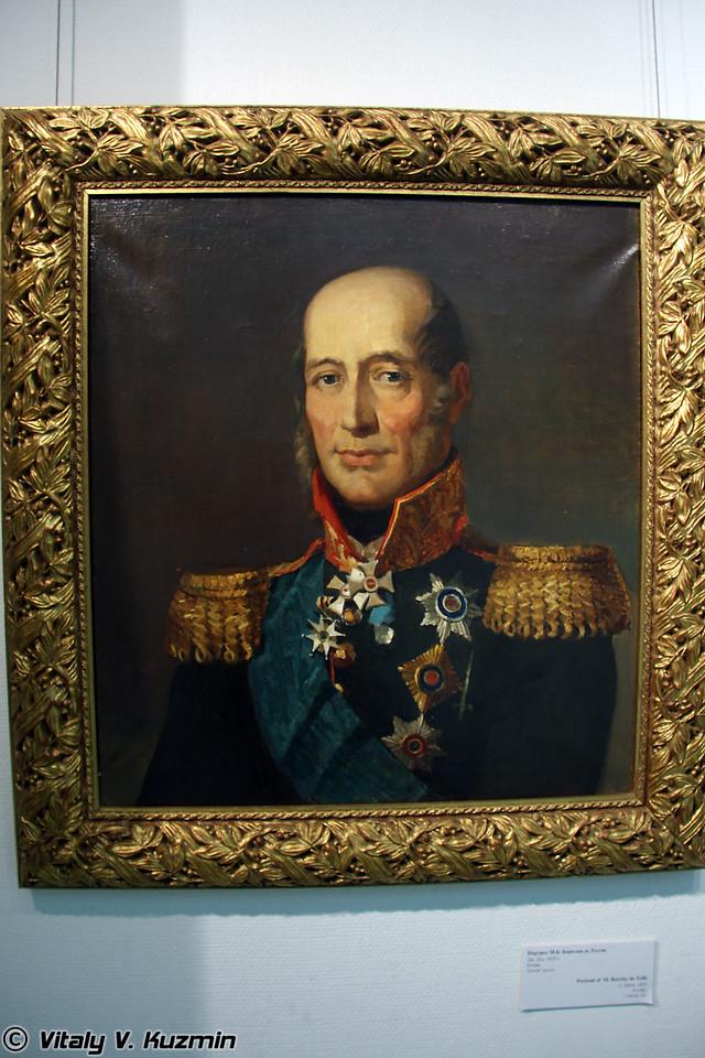 М.Б. Барклай де Толли (M.B. Barclay de Tolli)