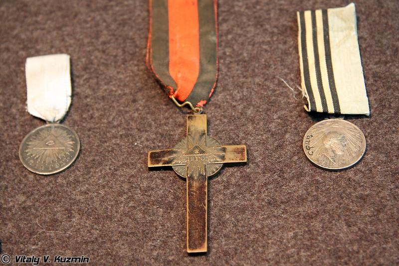 Медаль, крест наградной и медаль наградная (Medal, award cross and award medal for 1812 Patriotic war)