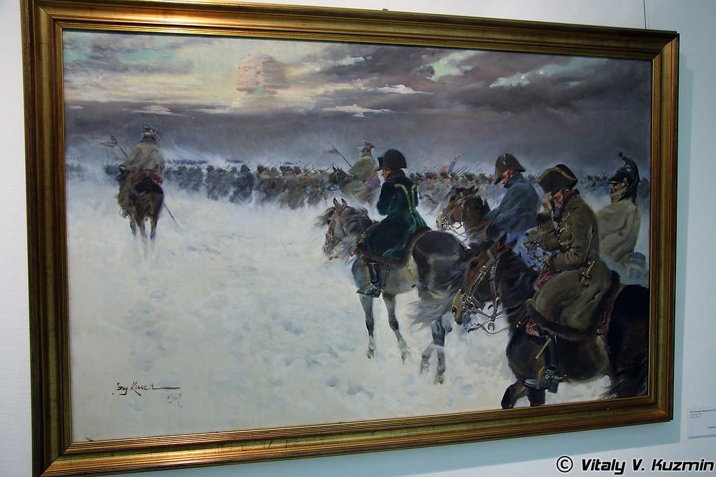 Отступление Наполеона из России (Napoleone retreat from Russia)