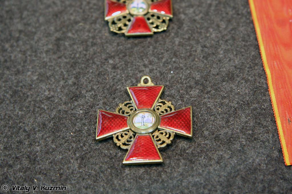 Орден Св. Анны (St. Anna order)