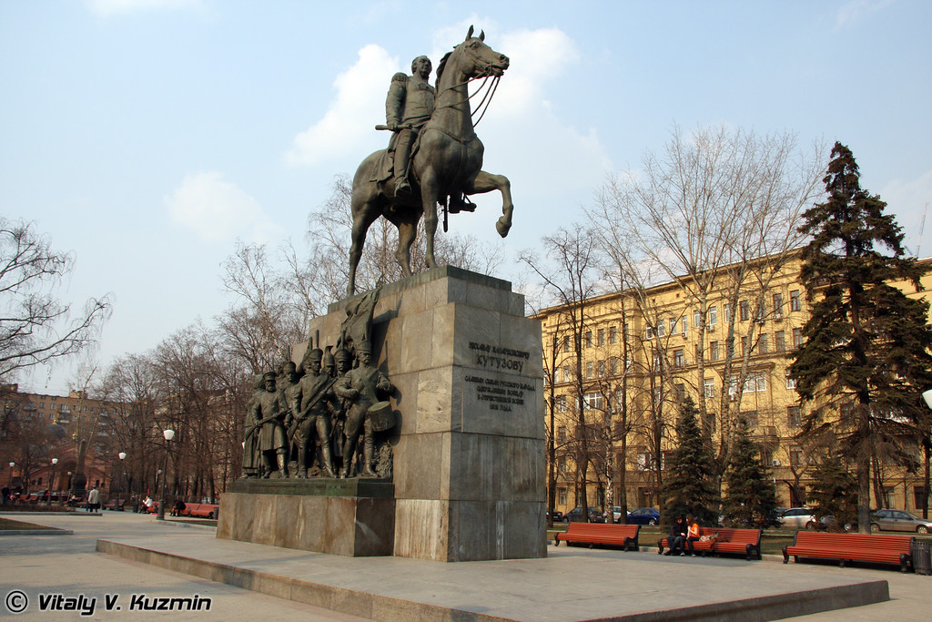 Памятник М.И. Кутузову и Героям Отечественной Войны 1812 года (The Monument to M. Kutuzov and Heroes of 1812 patriotic war)