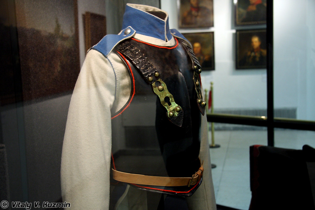 Кираса и мундир лейб-кирасира (leib-cuirassier uniform)