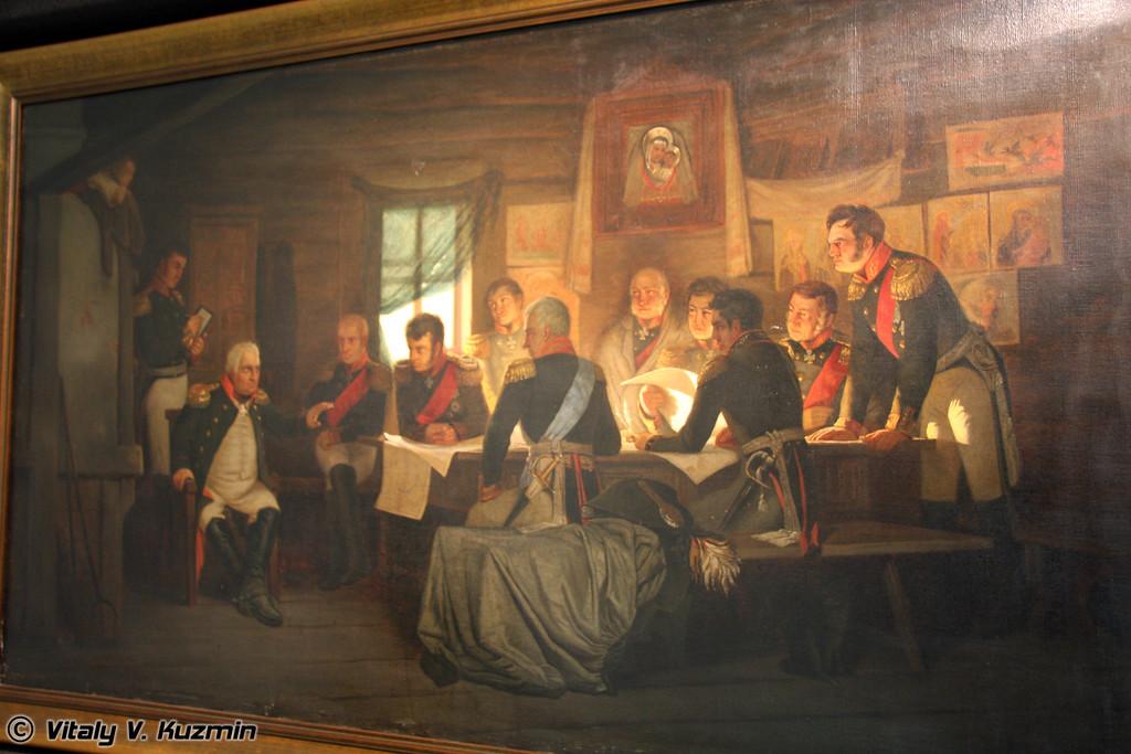 Военный совет в Филях (council of war in Fili)