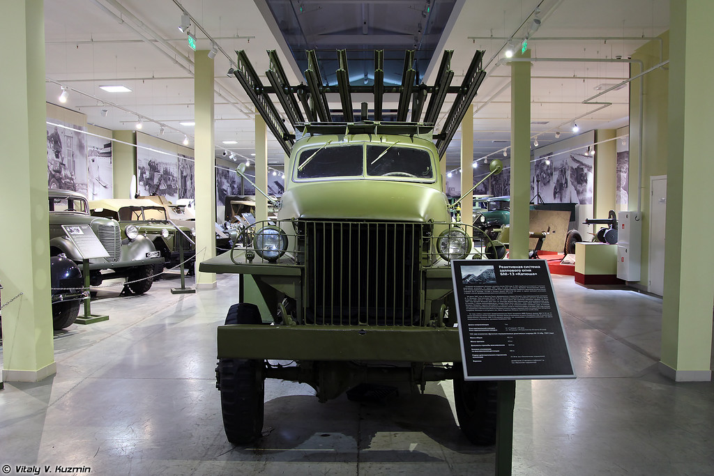 РСЗО БМ-13-16Н на шасси Studebaker US6 (BM-13-16N on Studebaker US6 chassis)