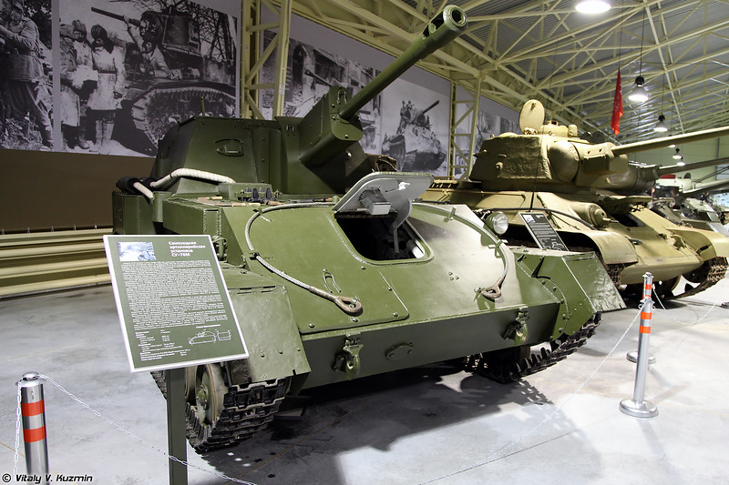 Самоходная артиллерийская установка СУ-76М (SU-76M self-propelled gun)