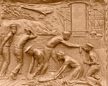 U.S. Navy Memorial World War II Panels