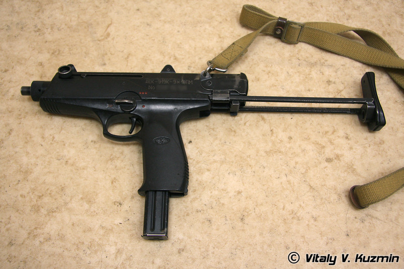 АЕК-919К Каштан (AEK-919K Kashtan)
