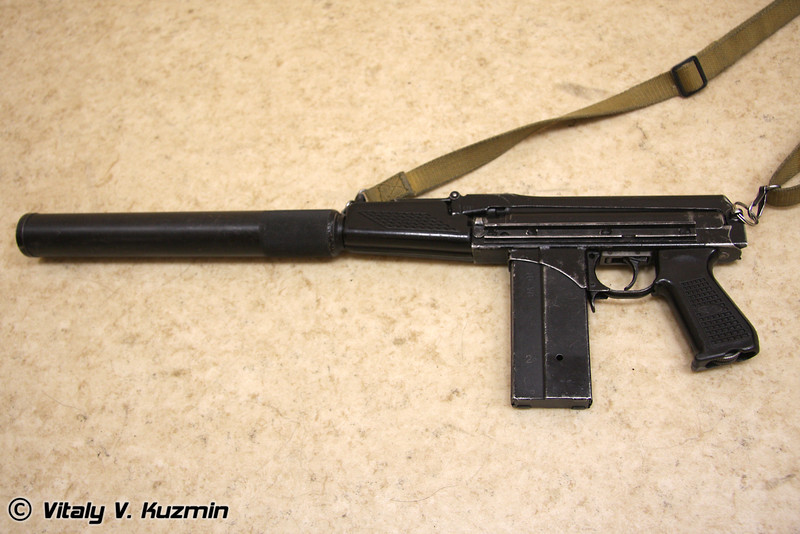 Малогабаритный автомат 9А-91 (9A-91 compact assault rifle)