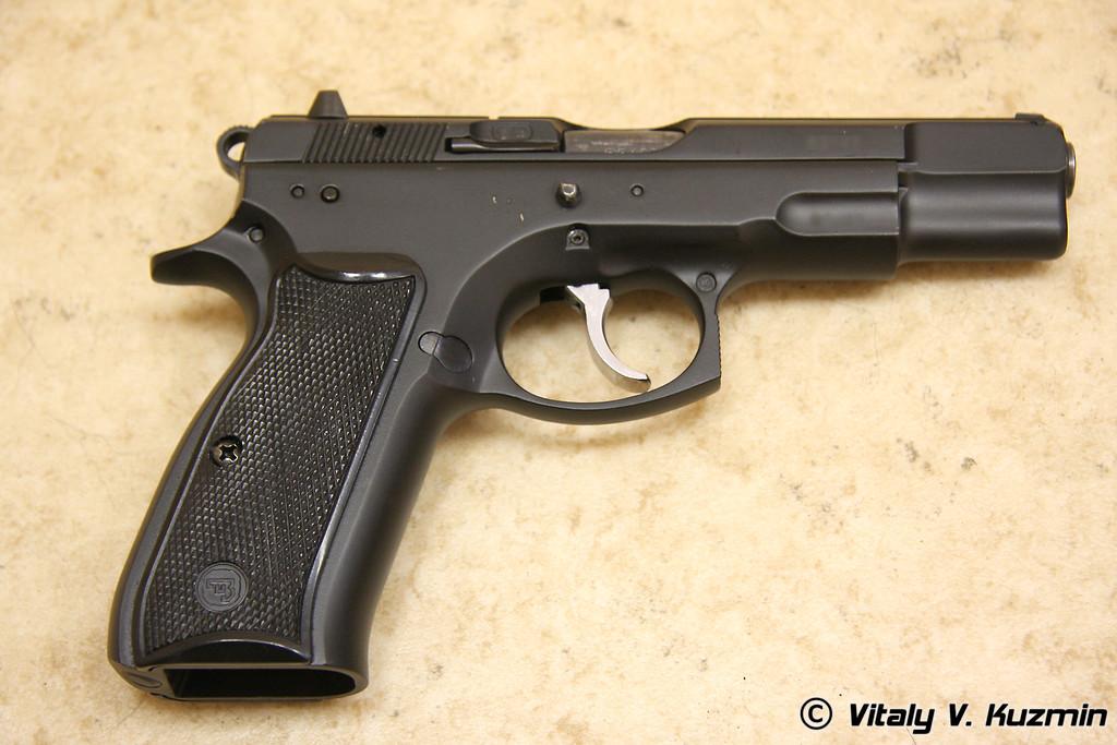 CZ 75BD