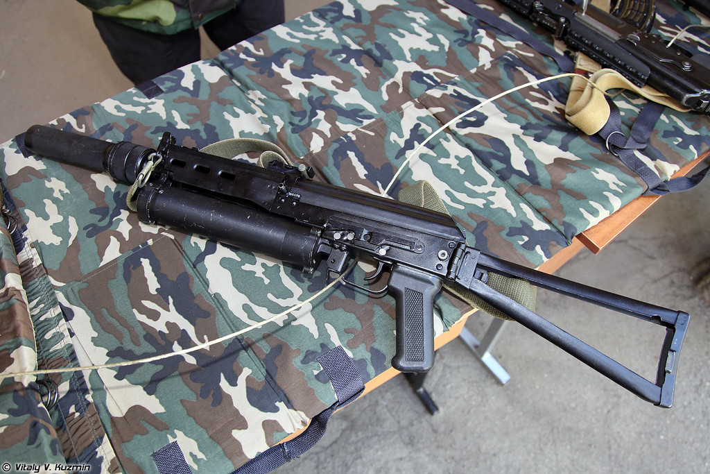 9х18 пистолет-пулемет ПП-19 Бизон (9x18 submachine gun PP-19 Bizon)