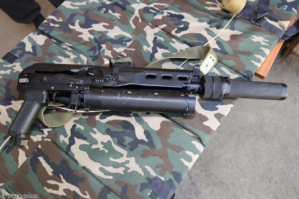 9х18 пистолет-пулемет ПП-19 Бизон (9x18 submachine gun PP-19 Bizon)