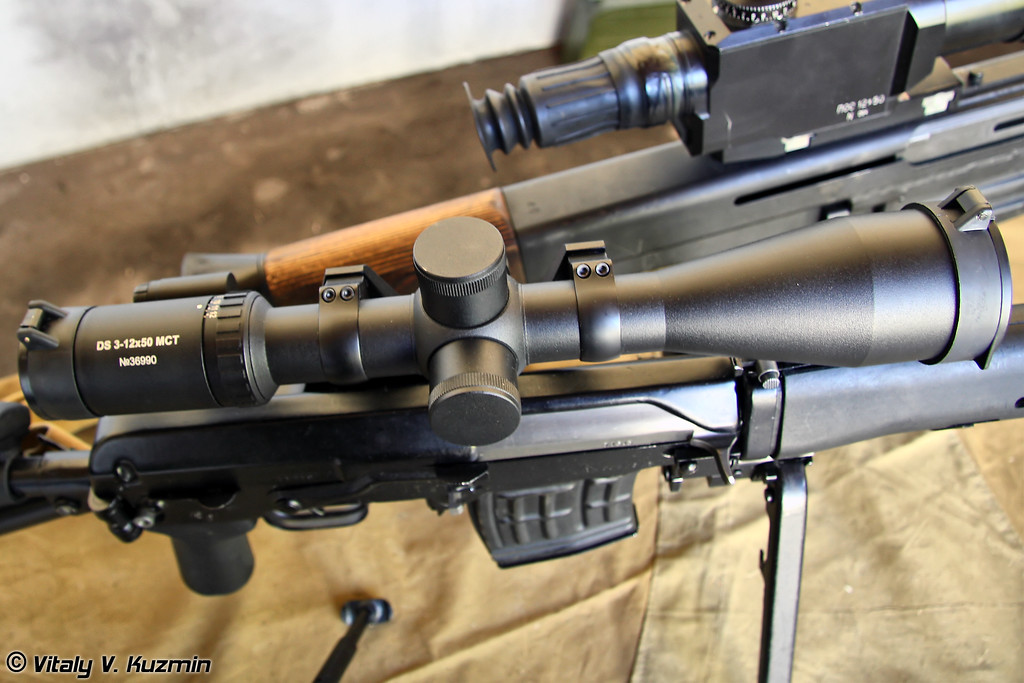Снайперская винтовка СВД-С (SVD-S sniper rifle)