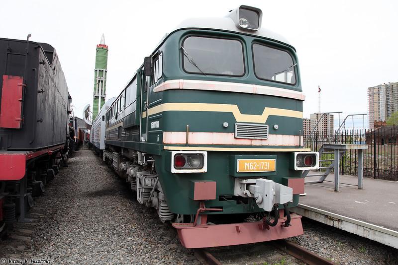 БЖРК 15П961 с МБР РТ-23 УТТХ Молодец - Тепловоз ДМ62-1731 (Military railway missile complex 15P961 Molodets with RT-23 UTTKh ICBM - Diesel locomotive DM62-1731)