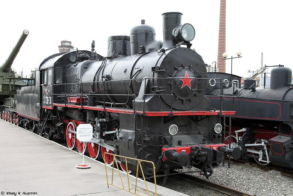 Паровоз ЭМ 730-31 (EM 730-31 steam locomotive)