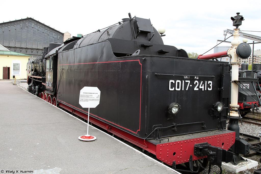 Грузовой паровоз СО17-2413 (SO17-2413 steam locomotive)