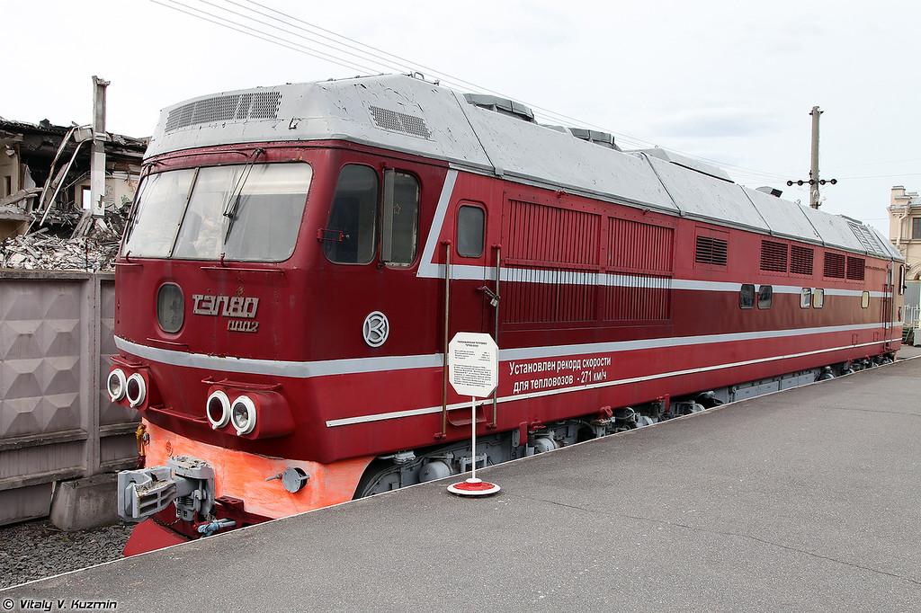 Пассажирский тепловоз ТЭП80-0002 (TEP80-0002 diesel locomotive)
