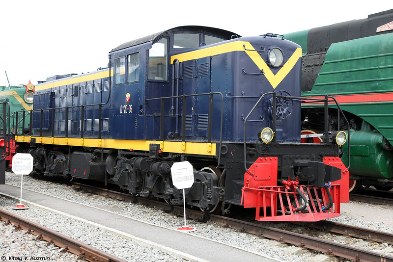 Тепловоз Да20-09 (Da20-09 diesel locomotive)