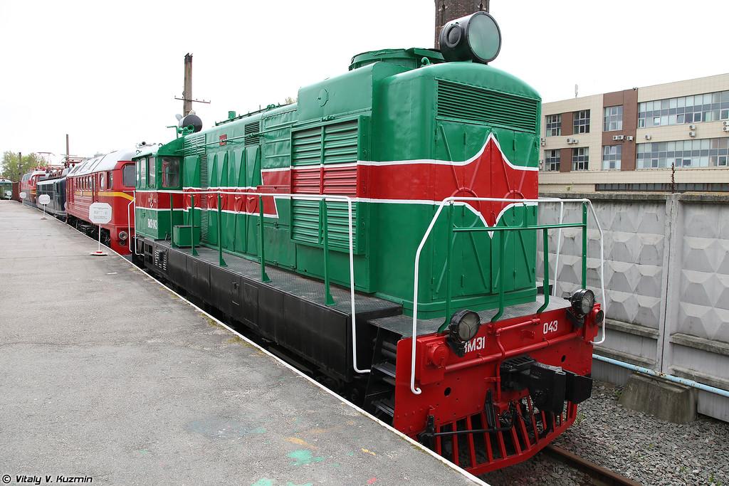 Маневровый тепловоз ВМЭ1-043 (VME1-043 diesel locomotive)