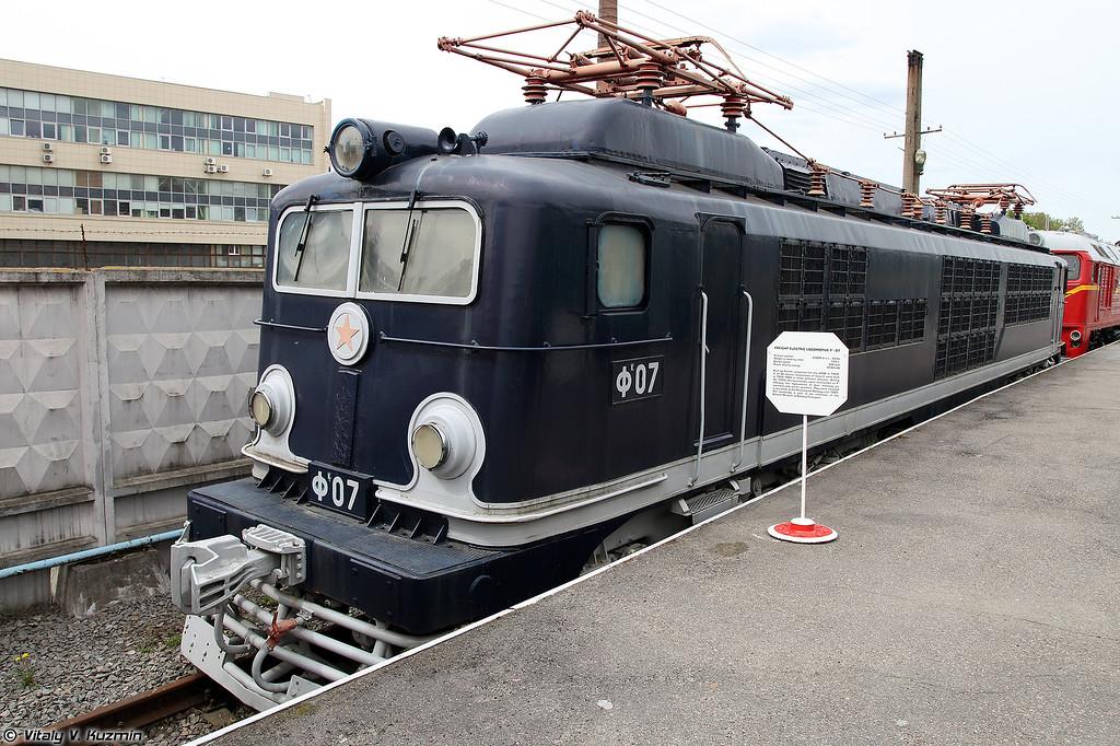 Грузовой электровоз Фк-07 (Phk-07 electric locomotive)
