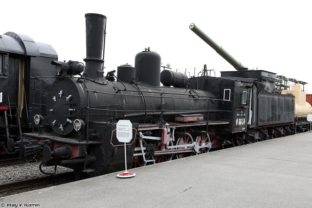 Товарный паровоз ОВ 6640 (OV 6640 steam locomotive)
