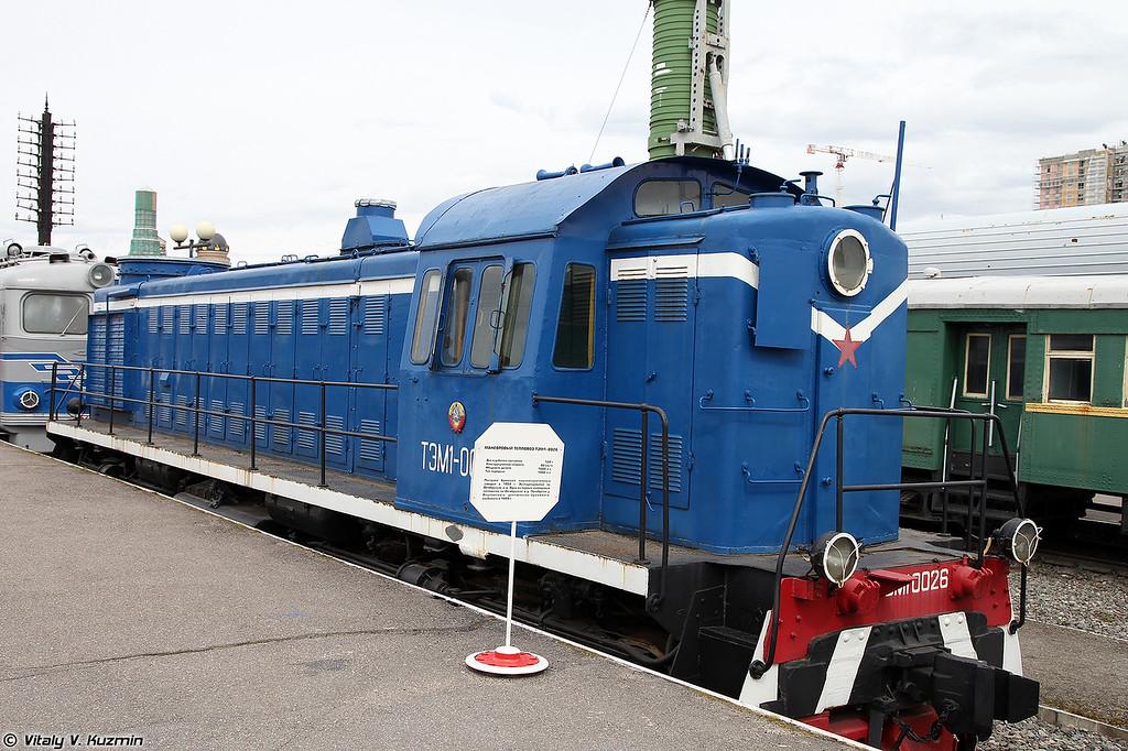 Маневровый тепловоз ТЭМ1-0026 (TEM1-0026 diesel locomotive)