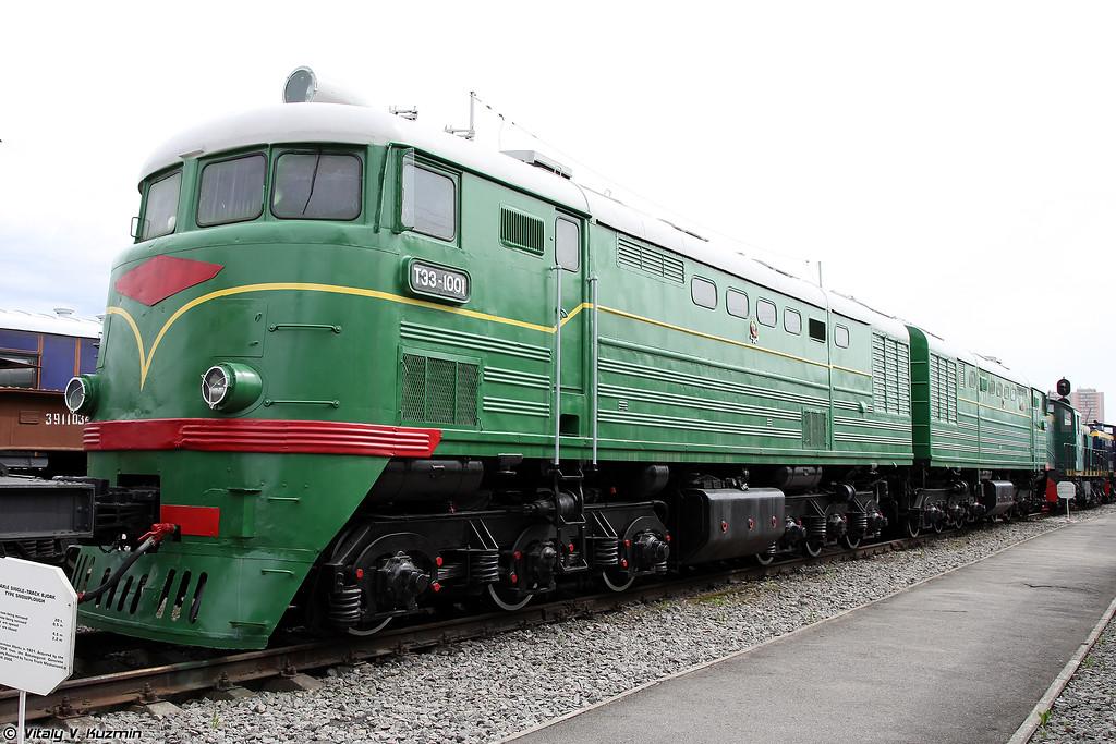 Грузовой тепловоз ТЭ3-1001 (TE3-1001 diesel locomotive)