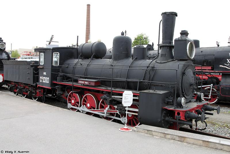 Товарный паровоз ОД 1080 (OD 1080 steam locomotive)
