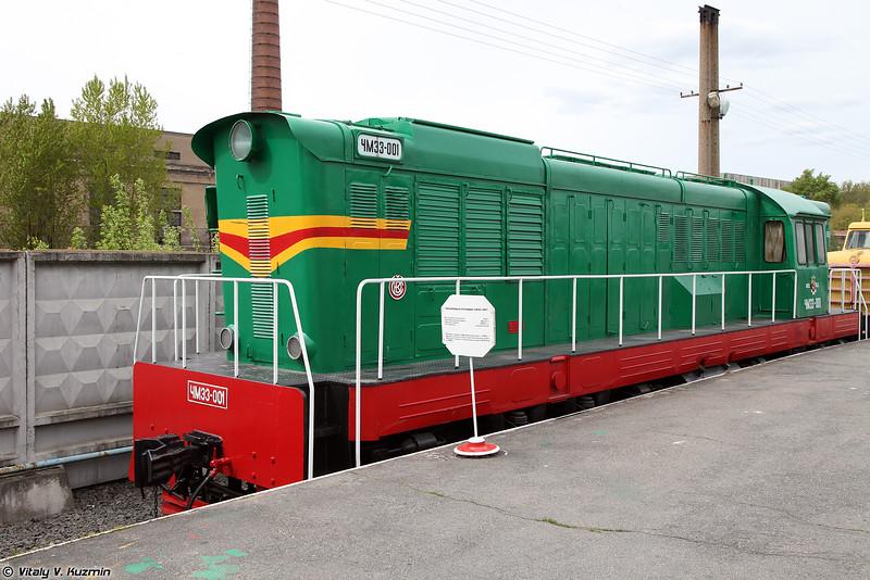 Маневровый тепловоз ЧМЭ3-001 (ChME3-001 diesel locomotive)