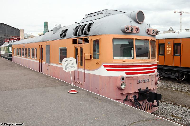 Головной вагон дизель-поезда Д1 719-3 (D1 719-3 diesel locomotive)