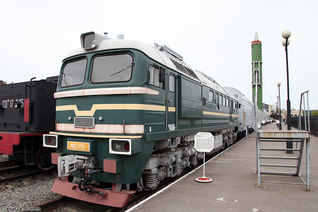 БЖРК 15П961 с МБР РТ-23 УТТХ Молодец - Тепловоз ДМ62-1731 (Military railway missile complex 15P961 Molodets with RT-23 UTTKh ICBM - Diesel locomotive DM62-1731)
