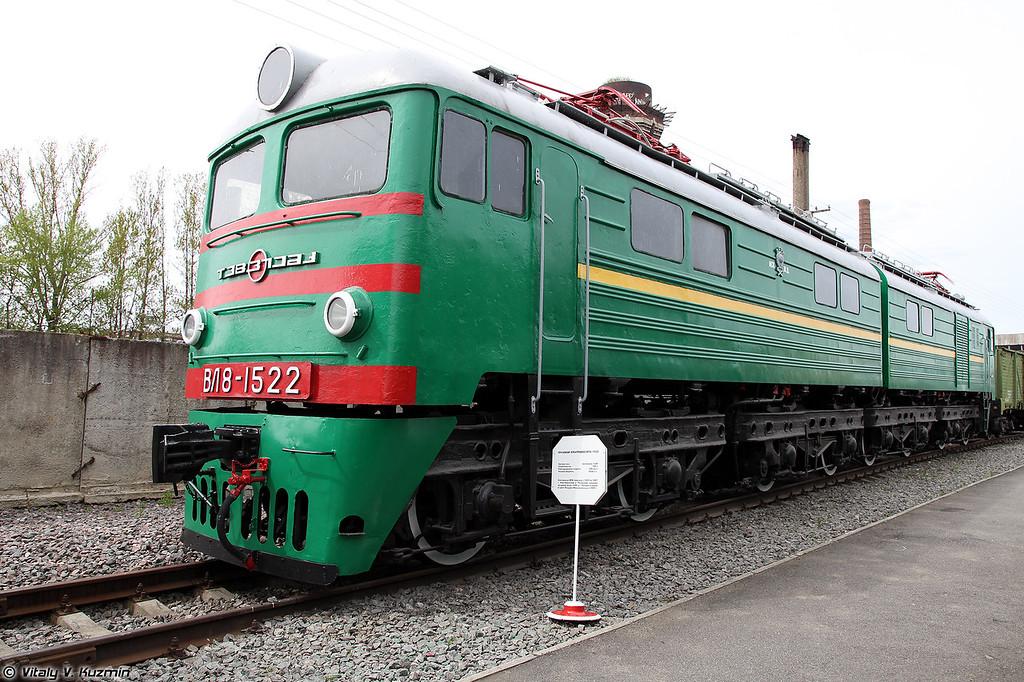 Грузовой электровоз ВЛ8-1522 (VL8-1522 electric locomotive)