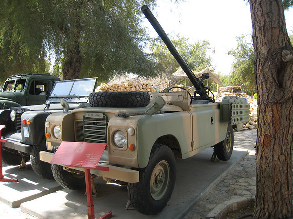 Oman: The Sultan's Armed Forces Museum, Muscat