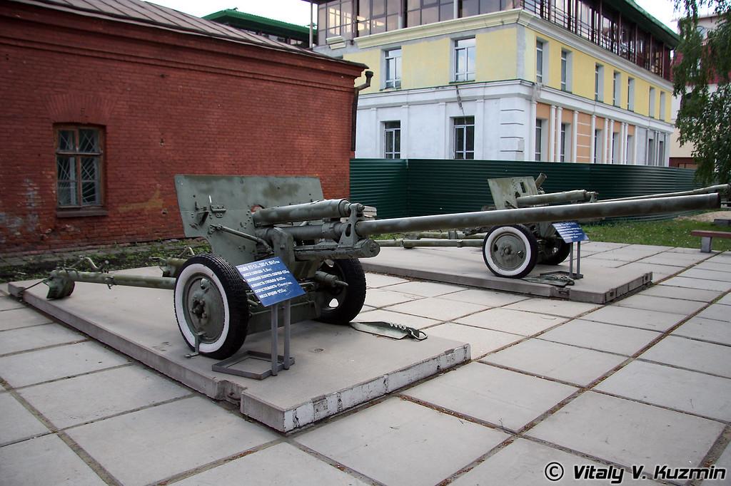 57-мм пушка ЗИС-2 (57-mm ZIS-2)