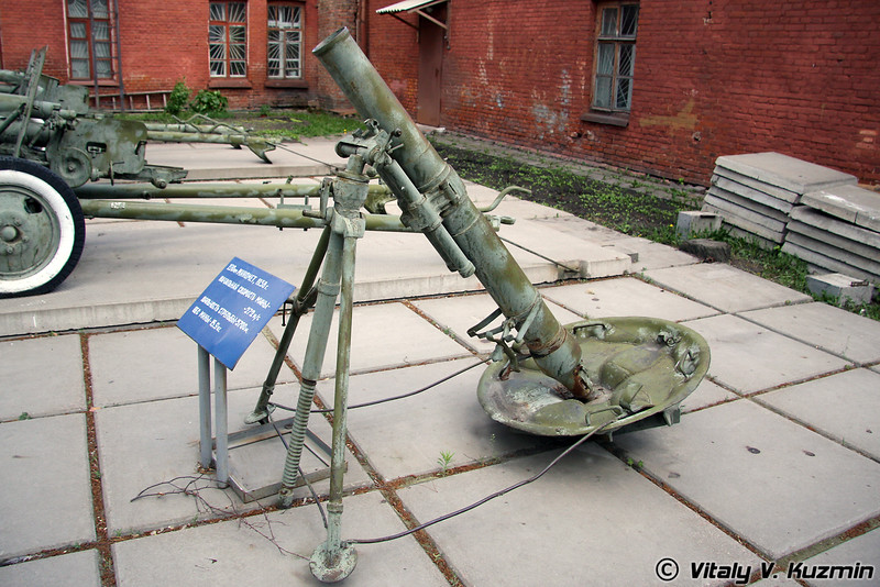 120-мм миномет (120-mm mortar)